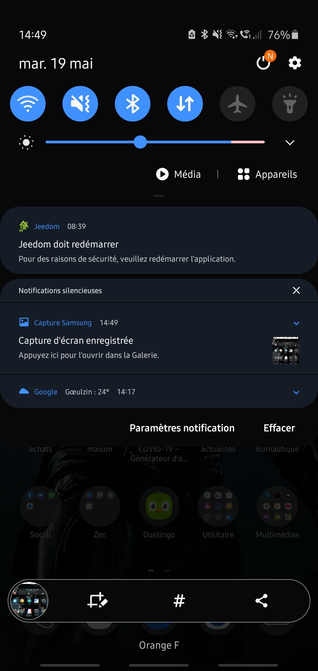 Screenshot_20200519-144910_One UI Home